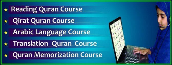 read quran now