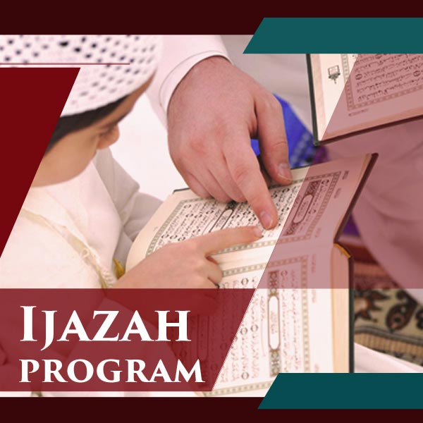 Ijazah Course Online