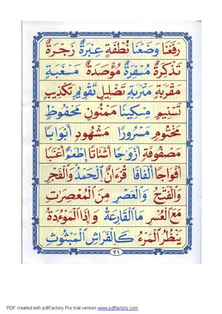 Page.NO.19