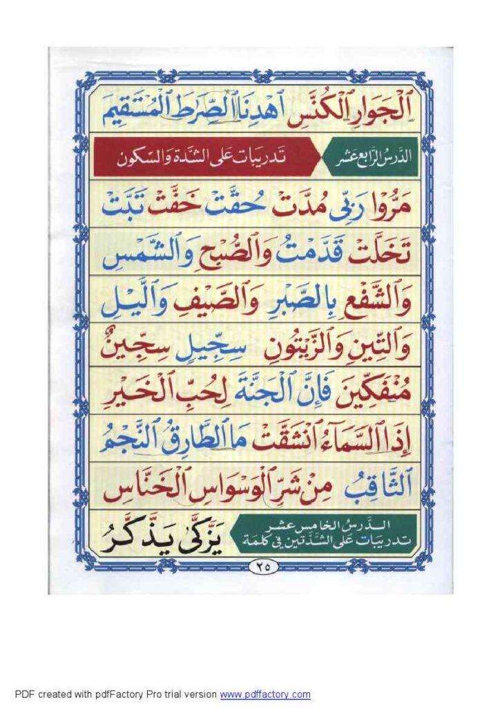 Page.NO.22