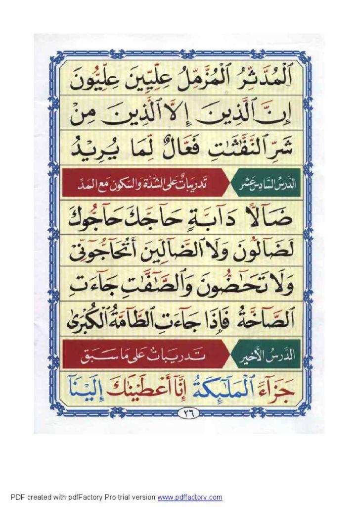 Page.NO.26