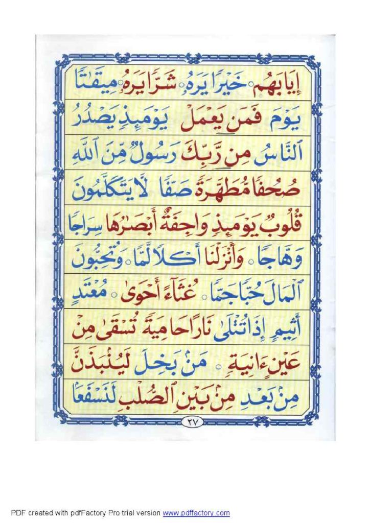 Page.NO.27