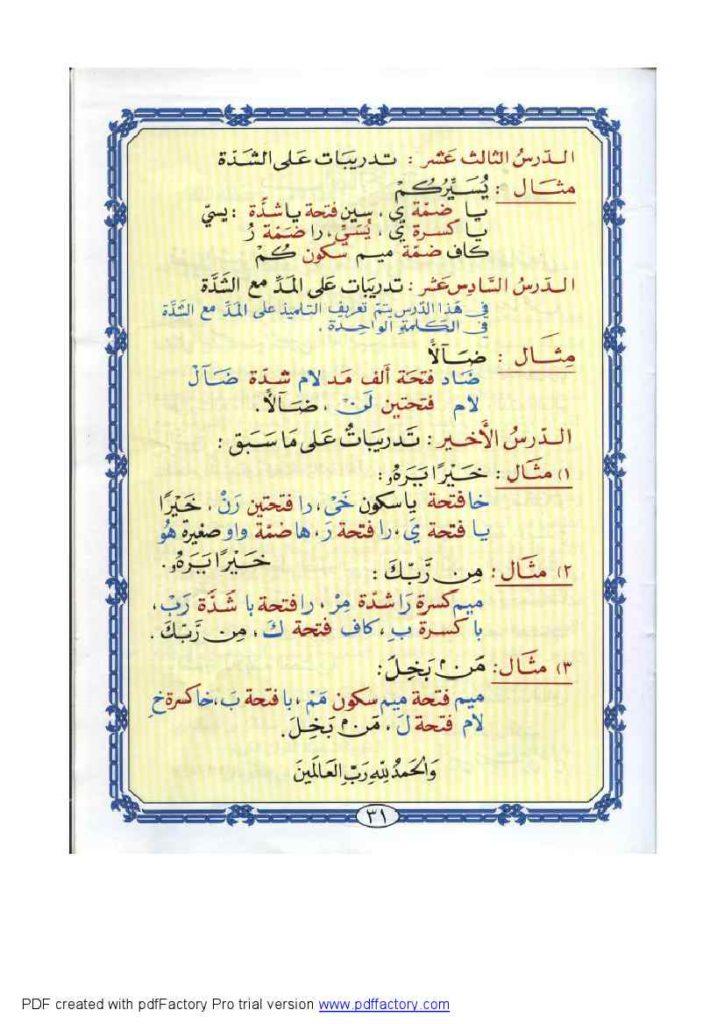 Page.NO.31