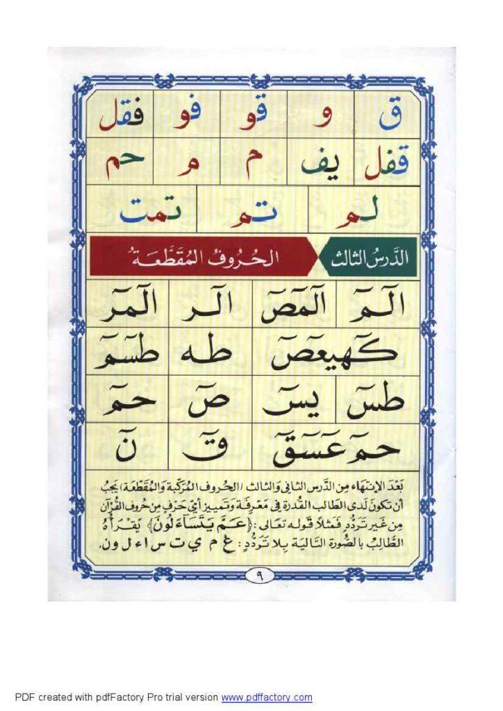 Page.No.9