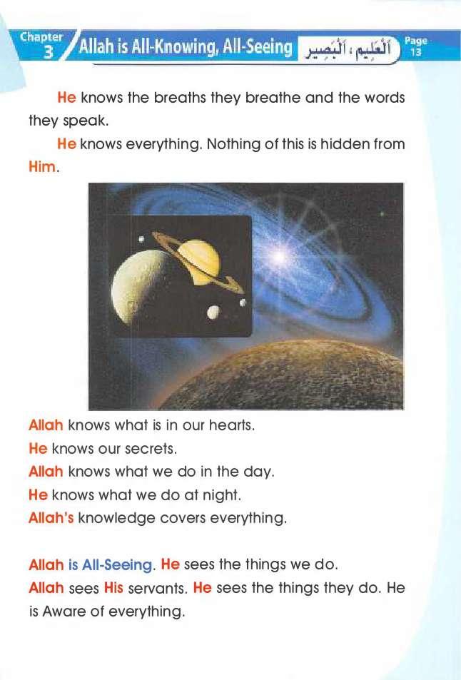 Allah is the Creator - Learn Quran Tajweed and Arabic