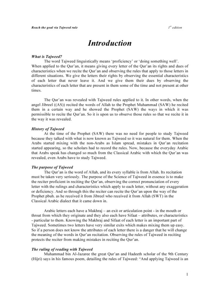Tajweed Rules