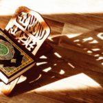 Translation of the Quran