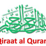 The Qira'aat of the Quran