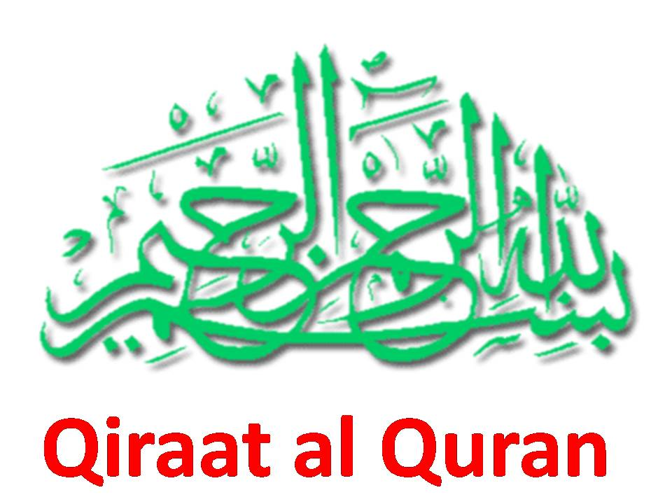 Learn Ten Qirat Online