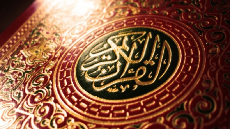 learning Quran