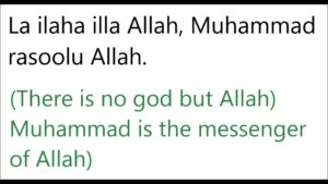 the meaning of Shahada