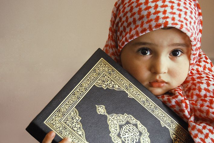 quran with kids