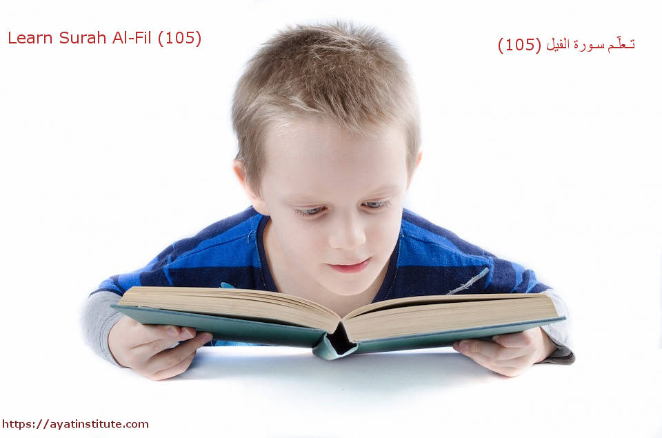 learn quran online for kids