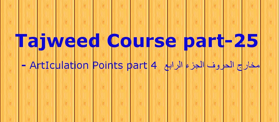 learn quran online with tajweed classe