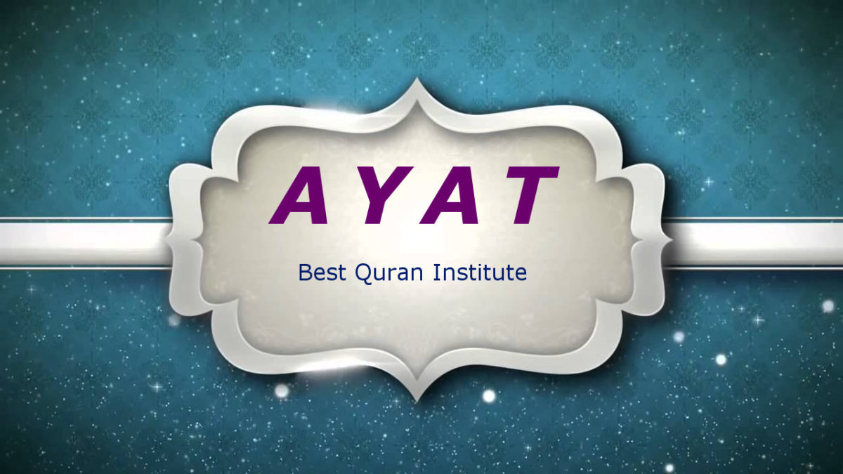 learn quran online classes