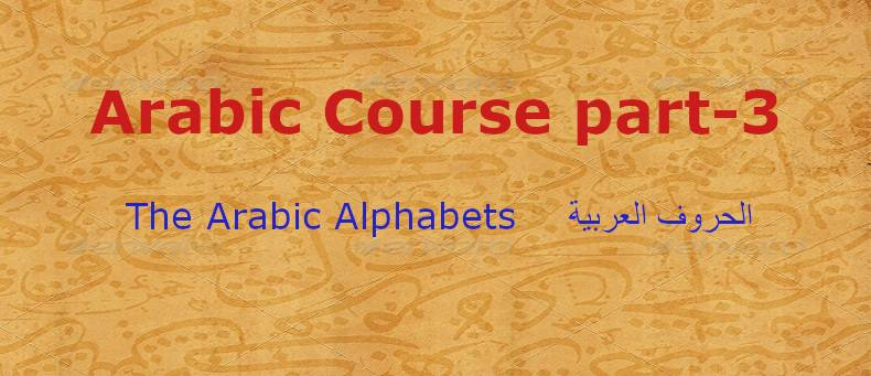 learn arabic for all