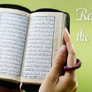 Learn Quran with Tajweed online