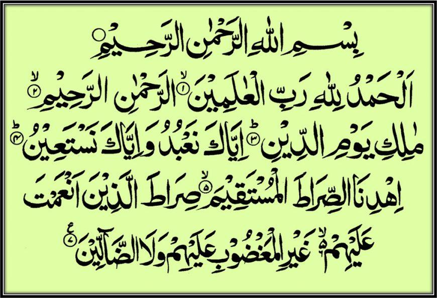 Surah Fatiha Benefits